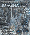 Tile right here right now imagination part 34