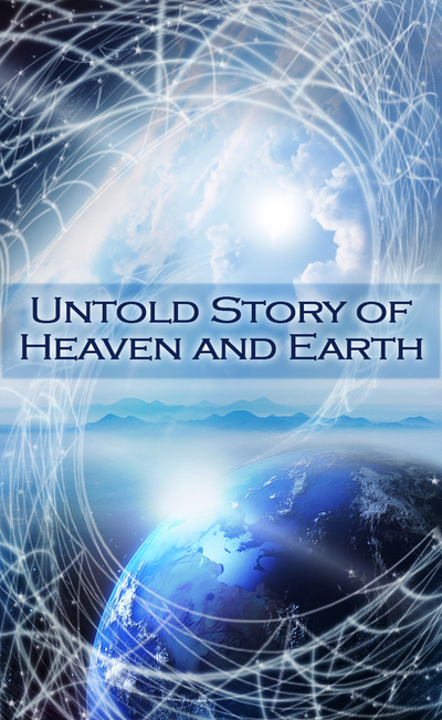 Full war versus creation untold story of heaven and earth