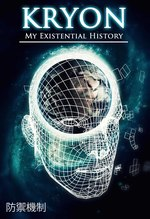 Feature thumb defense mechanisms kryon my existential history ch