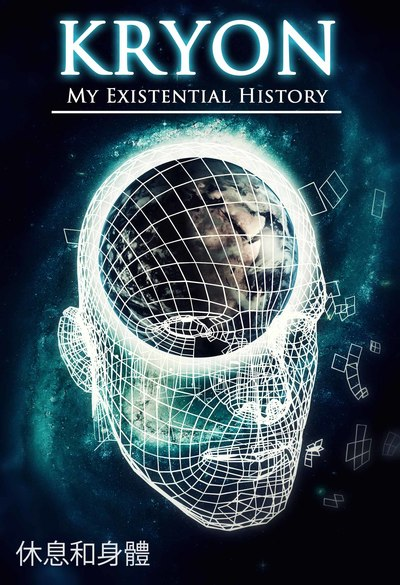 Full rest and the physical kryon my existential history ch