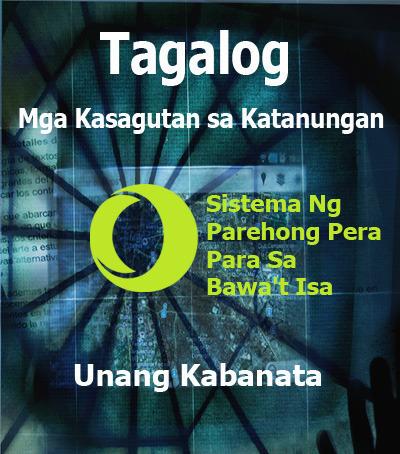 talumpati tungkol sa wikang filipino mula baler hanggang buong pilipinas