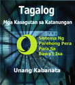 Tile_mga-kasagutan-sa-katanungan-sistema-ng-parehong-pera-para-sa-bawa-t-isa-unang-kabanata