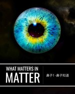Feature thumb nose the nose knows what matters in matter ch